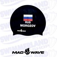 Morozov Silicone Cap