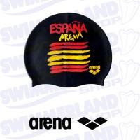 Espana Flag Silicone Cap